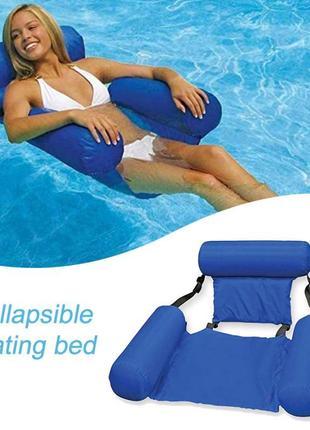 Надувний плаваючий стілець floating bed blue шезлонг гамак надувний матрас