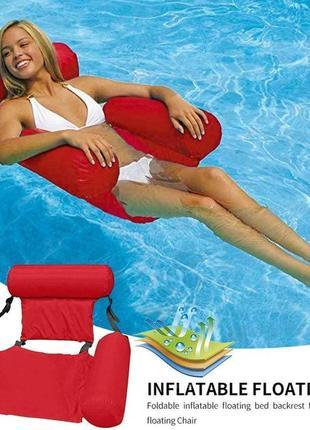 Надувний плаваючий стілець floating bed red шезлонг гамак надувний матрас