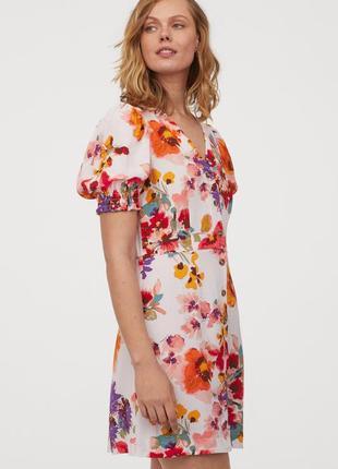 Стильное платье сарафан h&m.