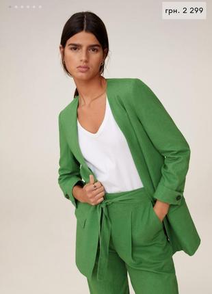Летний пиджак mango с отличным составом ткани 🔥