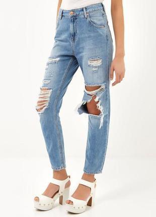 Стильні рвані джинси, мом