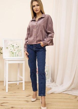 Новая деканская стильная куртка рубашка тренч пудровый цвет вельветовый4 фото