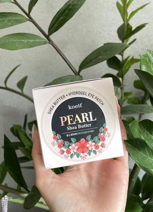 Патчи pearl & shea butter eye patch