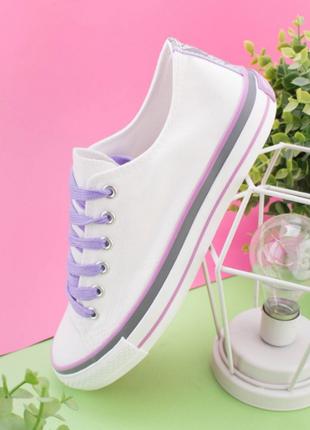 Женские белые кеды с лиловой шнуровкой/размеры: 36-41