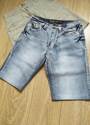 Шорти джинсові ( шорты джинсовые стильные)