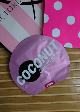 Тканевая маска для лица coconut pink victorias secret
