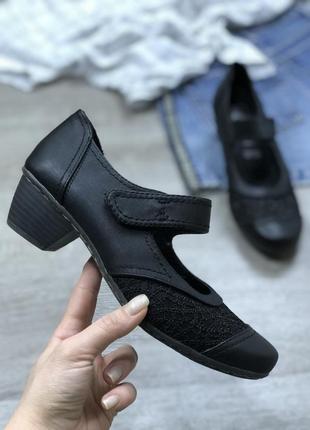 Стильные аккуратные туфельки easy street
