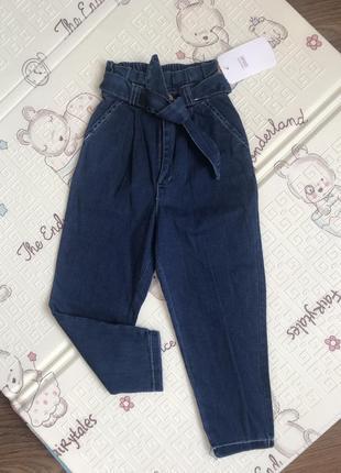 Летние джинсы 🌿