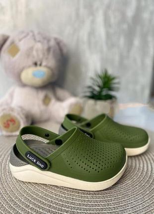 Детские сабо кроксы luck line силиконовые шлепанцы сандалии босоножки