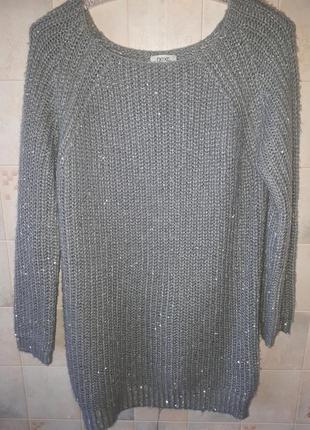 Платье длинный свитер крупной вязки с пайетками next