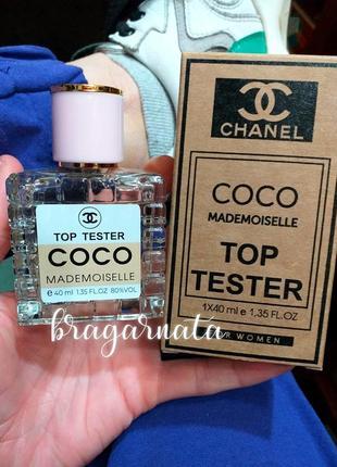 Стойкий женский мини парфюм, пробник духов 40 мл, удобный дизай для сумочки