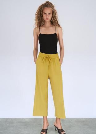 Свободные брюки с завязкой на талии zara