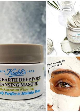 Очищающая маска с амазонской белой глиной kiehl's rare earth pore cleansing masque