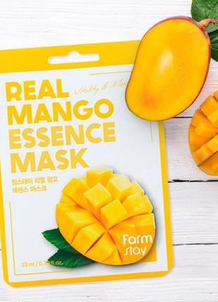 🥭тканевая маска для лица с экстрактом манго farmstay real mango mask (1шт)