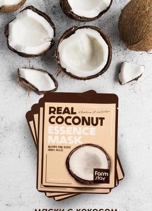 🥥тканевая маска с экстрактом кокоса farmstay real coconut essence mask (1шт.)