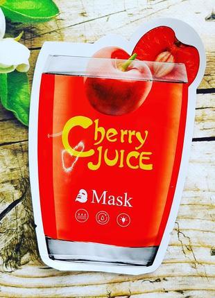 Тканевая маска с экстрактом цветков вишниcherry juice