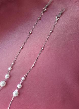 Срібний ланцюжок для окулярі з перлами2 фото