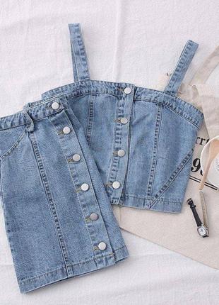 Джинсовые костюмы на пуговицах (топ и юбка) идеальной посадки