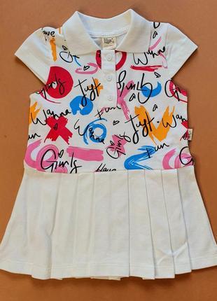 Турция белое платье для девочки купить в украине