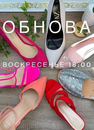 Сток! обновление брендовой обуви