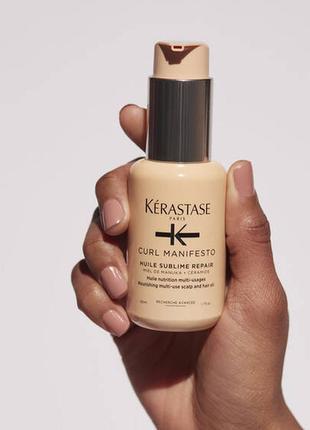 Kerastase curl manifesto huile sublime repair масло для кучерявых волос.