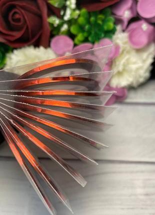 Липкая лента для дизайна ногтей красная 2 мм