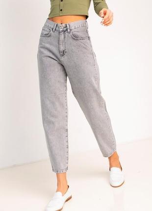 Mom мом-джинсы св.серый 100%котон р.м(38) новые
