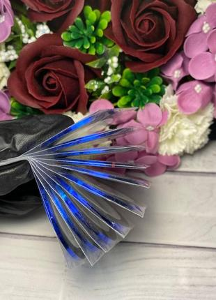 Липкая лента для дизайна ногтей синяя2 мм