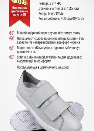 Кроссовки lacoste straightset strap 118 1 оригинал!!!2 фото