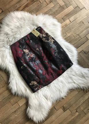 Винтажная юбка-бочонок river island