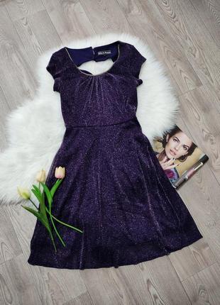 Женское нарядное платье с люрексом пышненькое сарафан