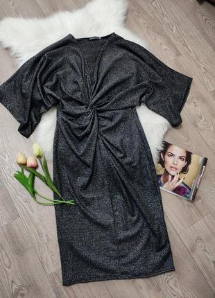 Шикарное нарядное вечернее платье миди