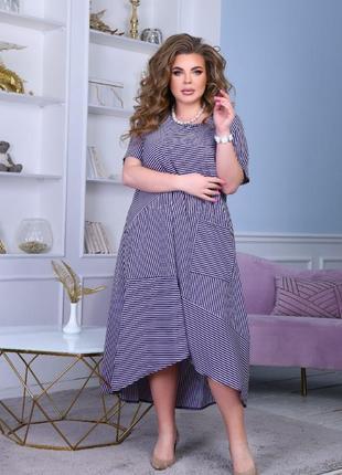 Платье в полоску свободного стиля. большой размер.
