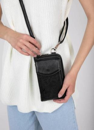 Клатч «дороти» на тонком ремешке сумка бананка барсетка черная летняя маленькая
