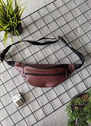 Мини маленькая бананка эко-сумочка кожаная сумка поясная на грудь,плечо,пояс унисекс дорожная