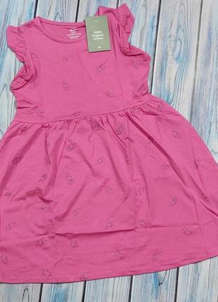 Плаття на дівчинку 7-8 років