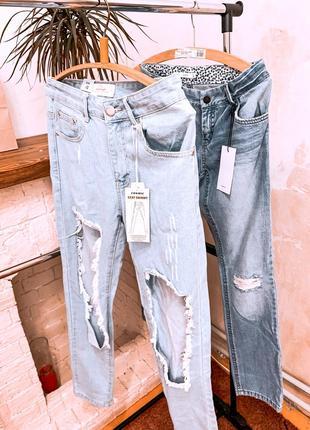 Новые джинсы , женские джинсы