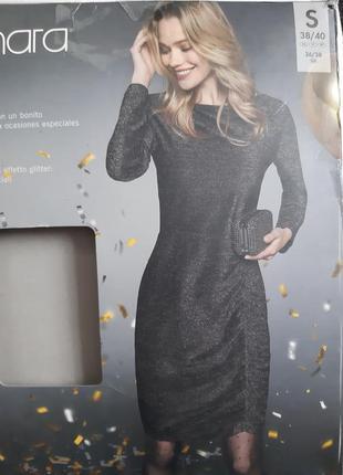 Шикарня сукня esmara s наш 44/46