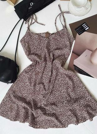 Платье, сукня, плаття