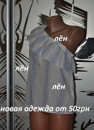 Блузка лен+коттон