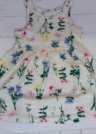 Нове плаття, cвітло-бежевого кольору з квітковим принтом h&m  92 98 104 110 116 122 128 134 140