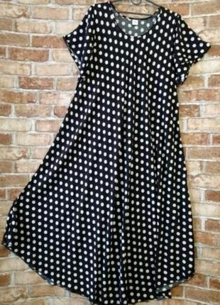 Длинное платье в горошек и полоску1 фото