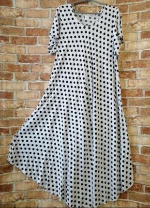 Длинное платье в горошек и полоску3 фото