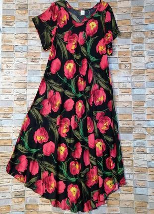 Длинное платье в горошек и полоску9 фото