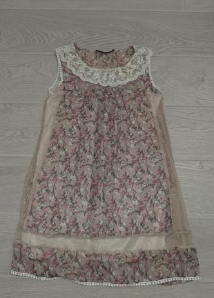 Платье hm размер s m