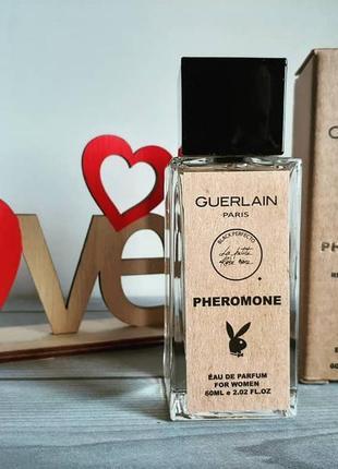 Суперстойаие ароматы с феромонами