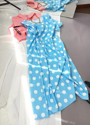 Блакитна міді сукня в стилі babydoll