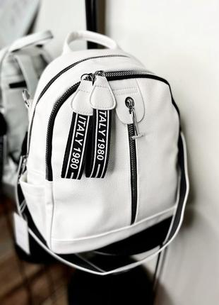 Белый рюкзак женский повседневный
