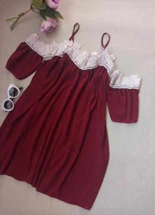 Платье цвета марсала с кружевом и открытыми плечами.