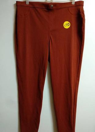 Актуальные стрейч джинсы джеггинсы 56-58 размера